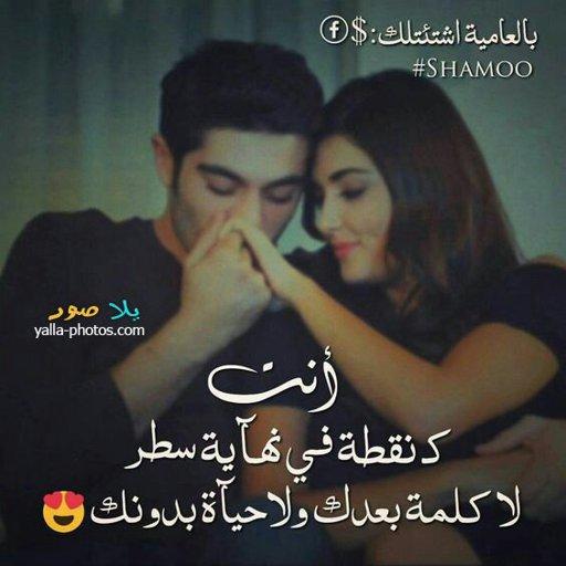 خلاني اطير بلا جنح يمه شحلو عطره كلمات