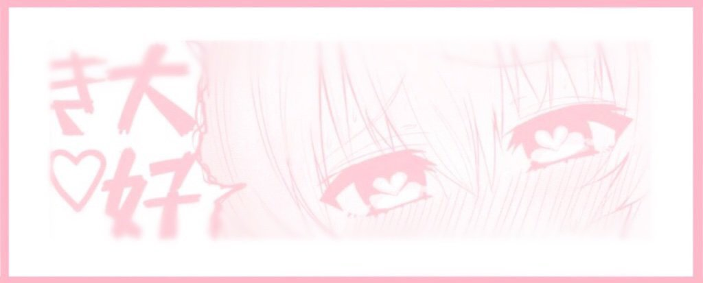 Anime Amino Bio Template