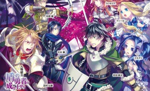 Quizzes Rising Shield Hero Amino