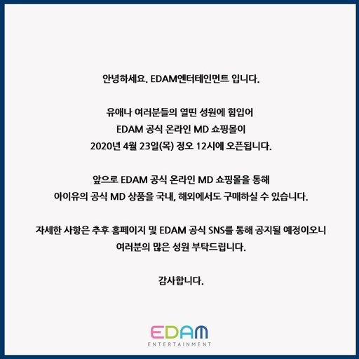 Latest Iu Lee Ji Eun 아이유 Amino