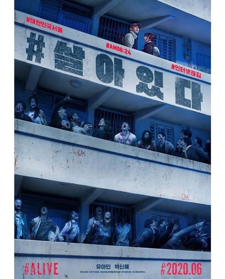 Alive Movie Posters Yooahin Parkshinhye K Drama Amino