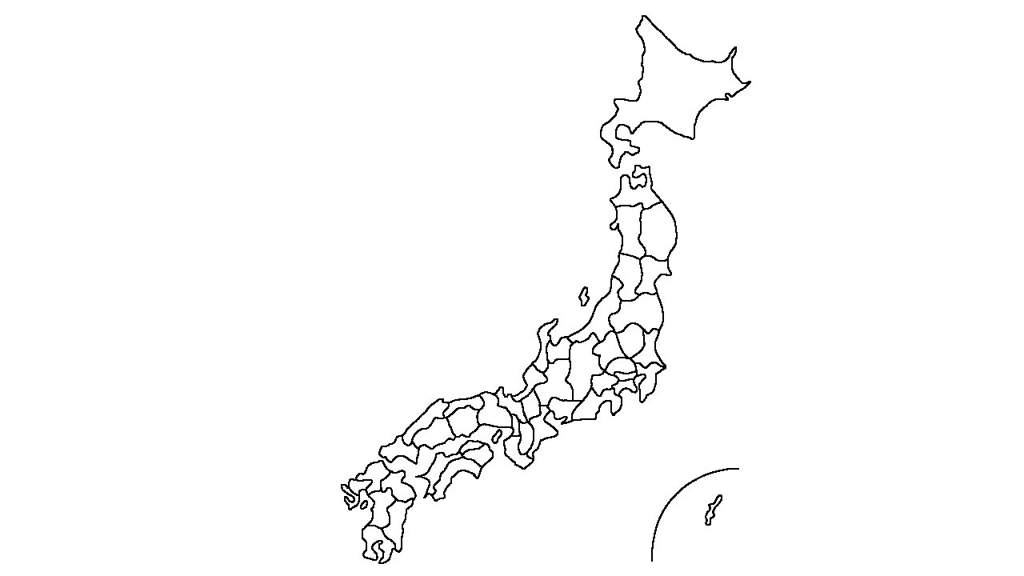 Picture of: Japanese Prefectures Mapping Polandball Amino Amino