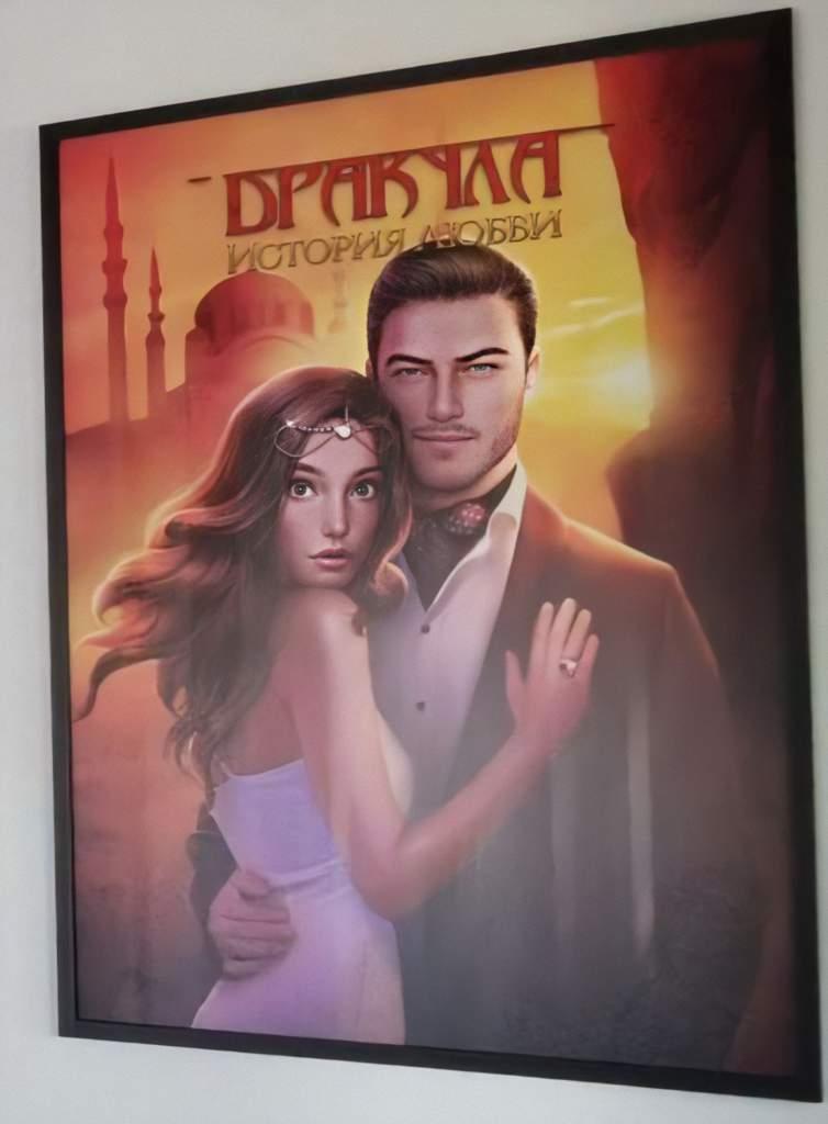 Клуб романтики офис в москве клубы май тай в москве
