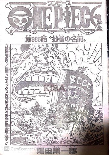R Onepiece Chapter 986 Spoilers One Piece Amino