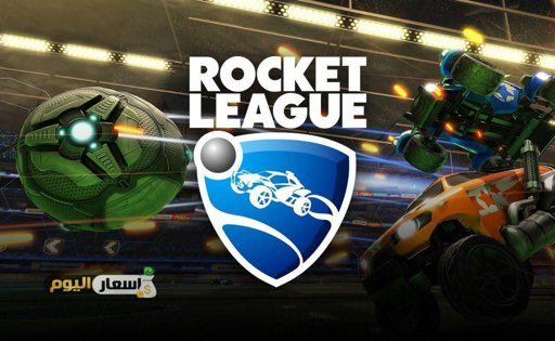 Trade Ps4 Pc Xbox Just Rocket League Arab Amino