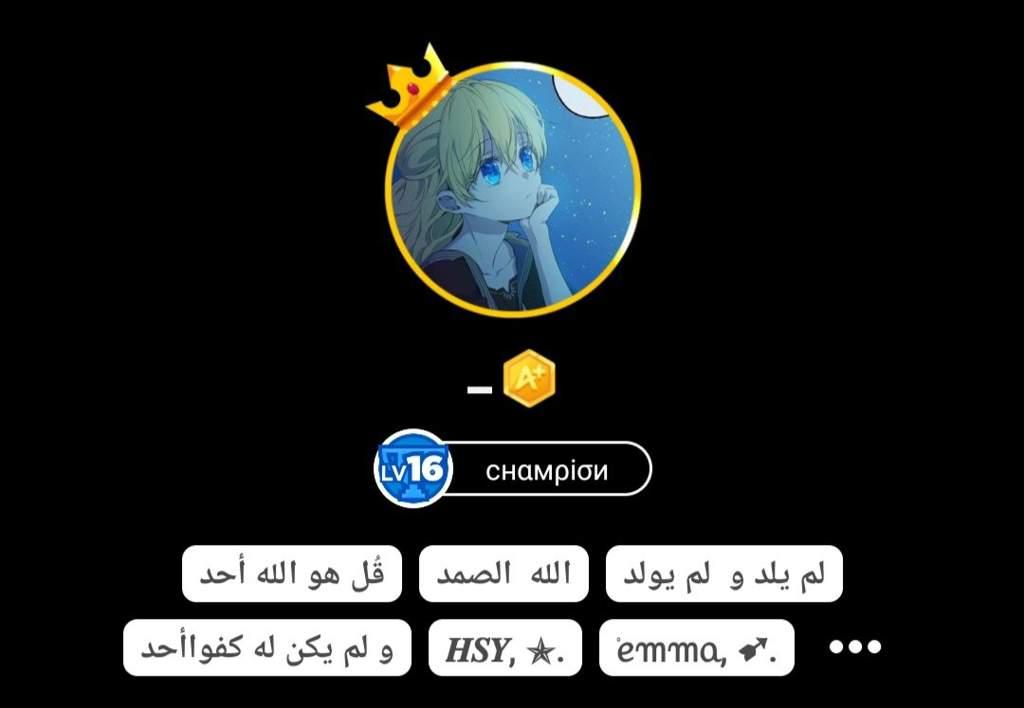 سلسلة تعلم اللغة الانجليزية..1 | Wiki | تعلم اللغة الأنجليزية Amino