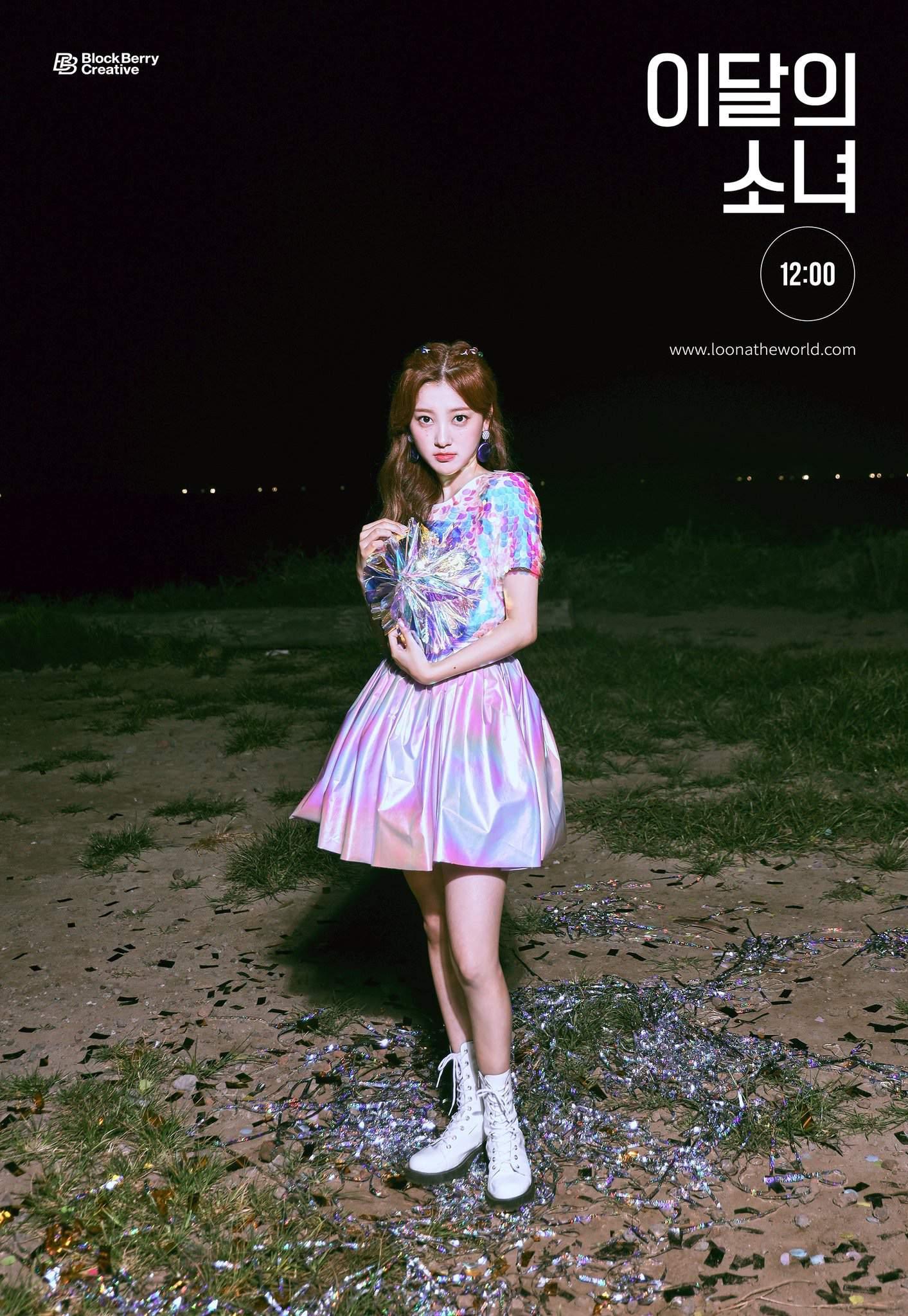 12:00 CHOERRY TEASER #3   K-Pop Amino