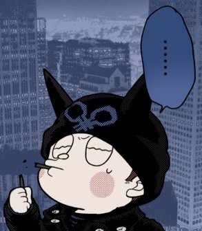 Ryoma Hoshi Anthology Icons Danganronpa Amino Well, as i said, ryoma is just too cute. ryoma hoshi anthology icons